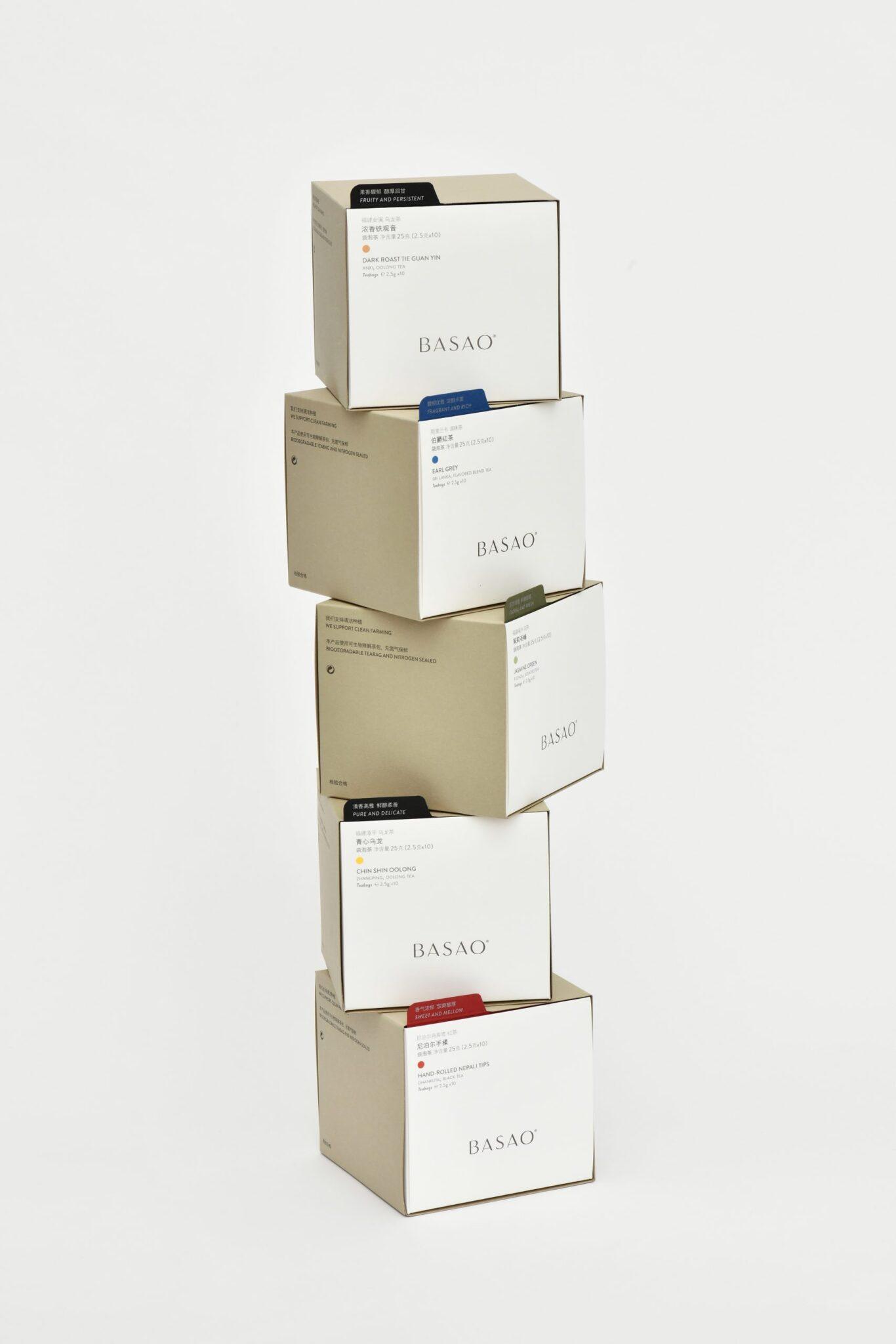BASAO Gongfu Teabag Series Packaging-Archive Box
